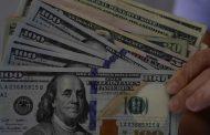 البنك المركزي: تدفقات أجنبية بأكثر من 120 مليار دولار