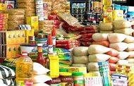 «الغرف التجارية»: ارتفاع أسعار 20 سلعة خلال رمضان.. وانخفاض 8 (تعرّف عليها)