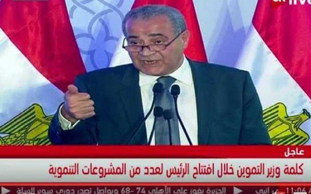وزير التموين يعترف : لا أستطيع القول إن الدعم يصل لجميع مستحقيه