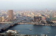 مصر.. زيادة