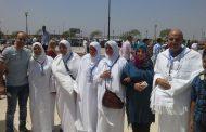 الرى: 60 حاجاً من أبناء الوزارة يتوجهون إلى الأراضى المقدسة لاداء  مناسك الحج