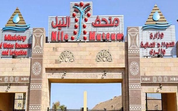 8 الاف زائر لمتحف النيل خلال أيام عيد الاضحي