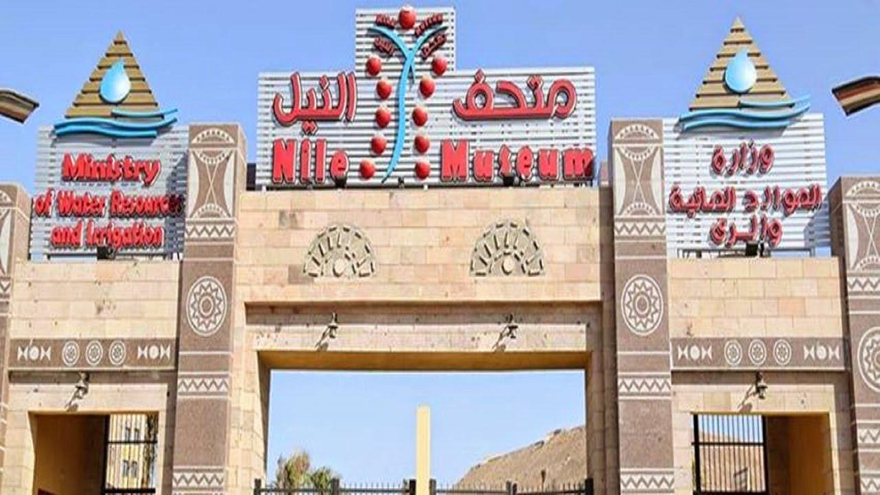 متحف النيل بأسوان يستقبل نصف مليون زائر منذ افتتاحه