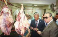 محافظة السويس: اللحوم البرازيلية بـ 60 جنيها والسودانية بـ 85 جنيها ة للكيلو والبلدي بـ115 جنيها