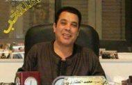 نقيب الفلاحين يشيد بارتفاع الصادرات الزراعية المصرية