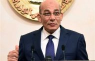 البنا : مصر لن تصدر اي منتج زراعي غير مطابق للمواصفات