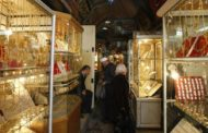 الامارات تستحوذ على 73 % من صادرات مصر من الأحجار الكريمة