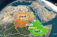 إثيوبيا: ملتزمون بالإستخدام الامثل لمياه النيل