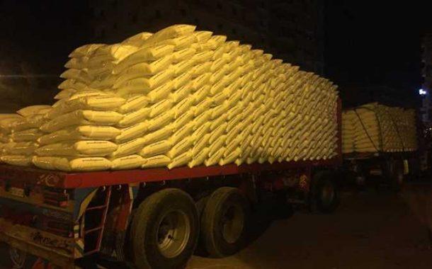 المجلس التصديري للحاصلات الزراعية يطالب رئيس الوزراء بتحرير أسعار الاسمدة