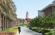 للمرة الثالثة على التوالي: الجامعة الأمريكية بالقاهرة دليلا للكليات الخضراء