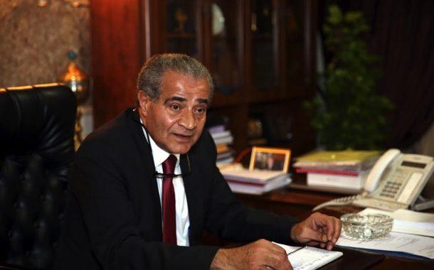وزارة التموين : احتياطي زيت طعام يكفي مصر لثلاث شهور ونصف