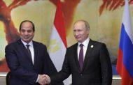 3 ملفات على جدول زيارة بوتين للقاهرة (تعرف عليها)