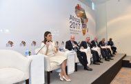سحر نصر: عرضنا على الرئيس الإصلاحات الاقتصادية والبنك الدولي أشاد بتحسن مناخ الاستثمار