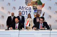 مصر تستعين بتجربة جنوب افريقيا في الاستثمار التعليمي للجامعات