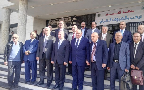 اليوم... إفتتاح المجلس التنفيذي للمركز العربي لدراسات المناطق الجافة والاراضي القاحلة (أكساد)