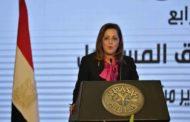 وزيرة التخطيط: 26 مليار جنيه استثمارات منفذة فى الزراعة والرى