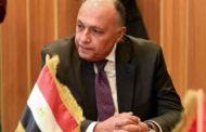 وزير الخارجية: مصر لديها خيارات سياسية لمواجهة التعنت الأثيوبي في مفاوضات سد النهضة