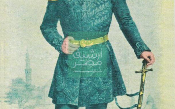 8 شخصيات أثرت فى تاريخ الخيل المصرى ضمت أمراء العائلة المالكة وسيدتان من بريطانيا