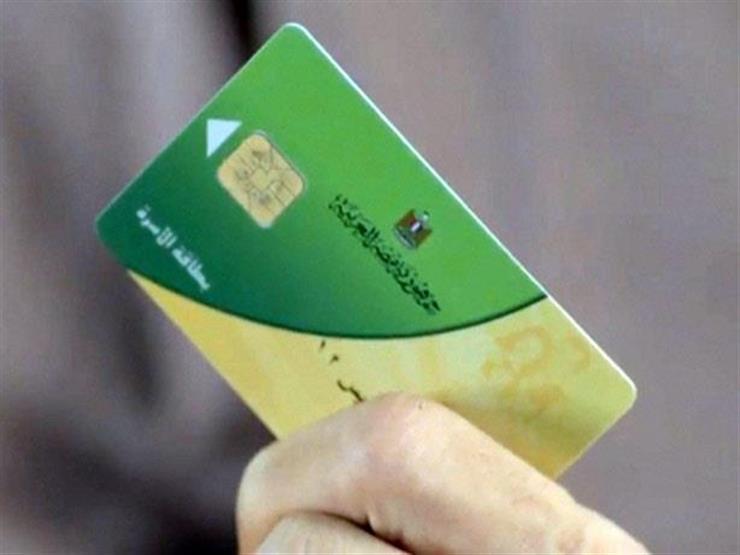 التموين: هؤلاء سنعيدهم إلى بطاقات التموين خلال ايام