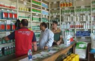 عاجل... الحكومة تستعد لإجراءات جديدة لضبط أسواق المبيدات بتطبيق نظام الفاتورة