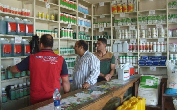 الزراعة: ضبط 7322 عبوة مبيدات مغشوشةخلال 30 يومابالمحافظات المختلفة