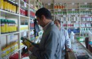 وزير الزراعة يتلقي تقريرا للتوسع في برامج مطبقي المبيدات لزيادة الصادرات والحد من التهريب