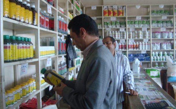 الزراعة تتيح بدائل جديدة للمبيدات آمنة على الصحة النباتية بالجمعيات الزراعية