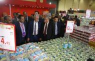 ٢٦٠ شركة تتنافس فيمعرض إكسبو سوبر ماركت أهلا رمضان
