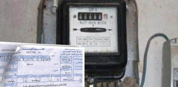نصائح لضبط فاتورة الكهرباء بعد القرارات الجديدة
