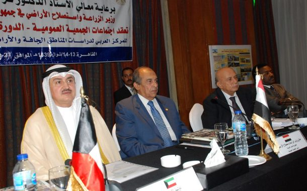 وزير الزراعة خلال إجتماعات