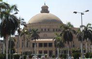 اليوم... قبة جامعة القاهرة رحلة 40 زعيما أحبوها وفنانون عشقوها فجاء السيسي لإعلان إصلاح التعليم من منبرها