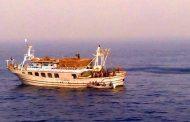 عاجل... إختفاء مركب صيد بالبحر المتوسط منذ 9 أيام