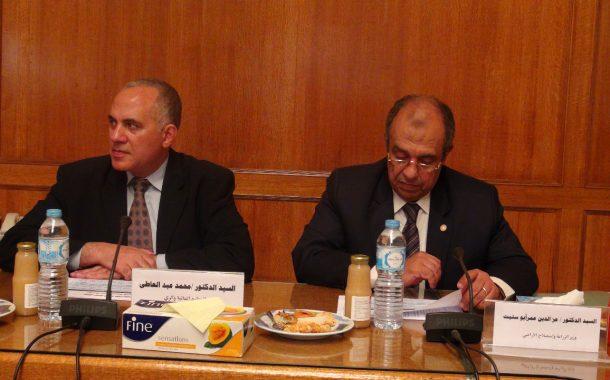 تنسيقية الزراعة والري تبحث عقبات المشروعات المشتركة ومشرع غرب المنيا