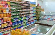 حماية المستهلك: حل 1759 شكوى متنوعة خلال شهر