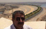 عماد ميخائيل يكتب:السد العالي وترويض النهر