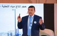 عالم مصري يشرح الوضع المائي في أبوظبي... و5 حلول جديدة لمواجهة تحديات المياه