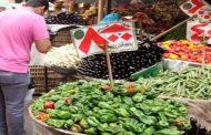 إستقرار أسعار الخضروات بالأسواق رغم التقلبات المناخية (تحليل)