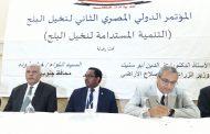 حضور مكثف لعلماء العالم في مؤتمر النخيل في شرم الشيخ (صور)