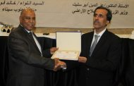 تكريم خبراء من السعودية والامارات والسودان والهند وباكستان في ختام المؤتمر الدولي للنخيل