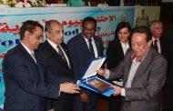 وزير الزراعة والفاو يكرمان المهندس محمود عطا رئيس الادارة المركزية للبساتين