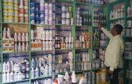 حملات رقابية علي مراكز بيع الادوية البيطرية وضبط 1500 عبوة مغشوشة في مطروح