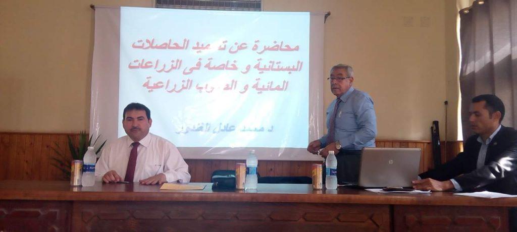 جمعية أحمد عرابي تنظم ندوة عن مشاكل نوعية المياه والإستثمار في المنطقة... والحل في نخيل البرحي