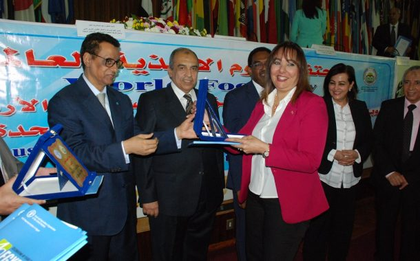 تكريم ماجدة شكري في إحتفالية الفاو بيوم الاغذية العالمي