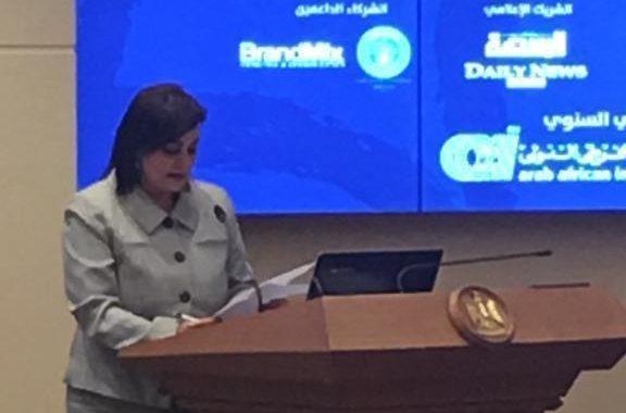 نائب وزير الزراعة: القطن المصري يحتل مكانة عالمية متميزة ويساهم ب 30%من التجارة الدولية للاقطان طويلة التيلة