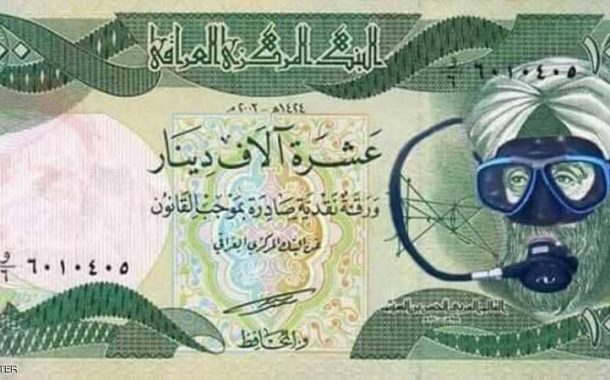تفاصيل غرق 7 مليارات دينار عراقي بسبب الامطار