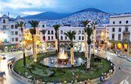 تعرف علي المدينة الزرقاء... قبلة عشاق أجمل المعالم السياحية (صور)