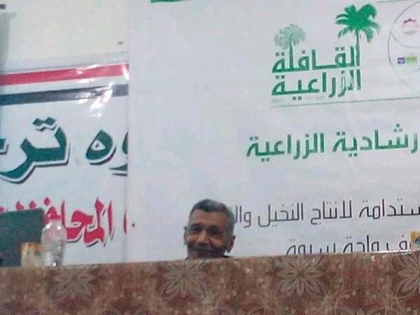 ندوة الاتحاد العربي للاسمدة ومركز بحوث الصحراء 5