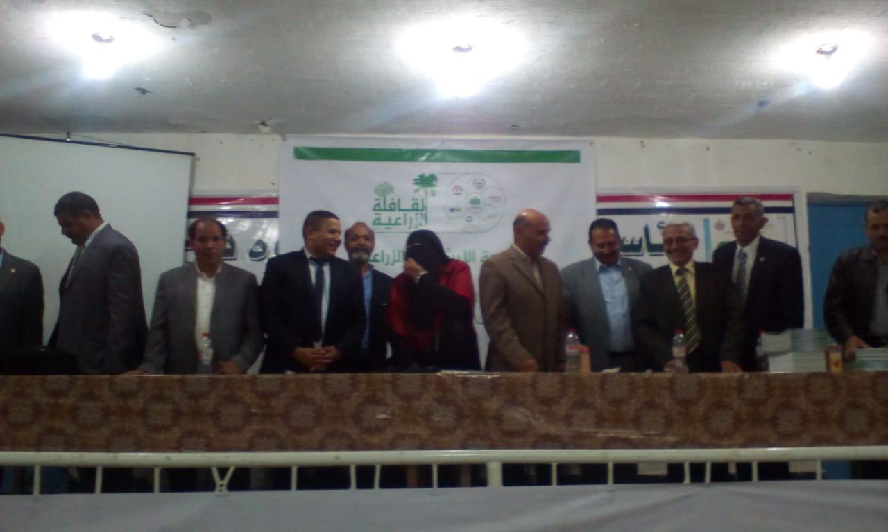 ندوة الاتحاد العربي للأسمدة...خبراء وتوعية وحلول لهموم سيوة