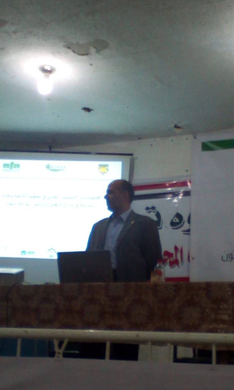 ندوة الاتحاد العربي للاسمدة ومركز بحوث الصحراء 9