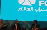 وزير الري في منتدي شباب العالم: التغيرات المناخية تهدد بغرق المناطق المنخفضة بالدلتا